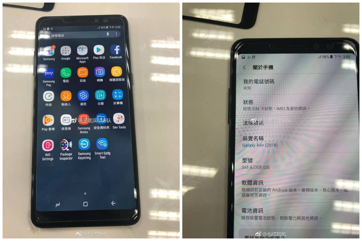samsung_galaxy_a8plus_leaked_images