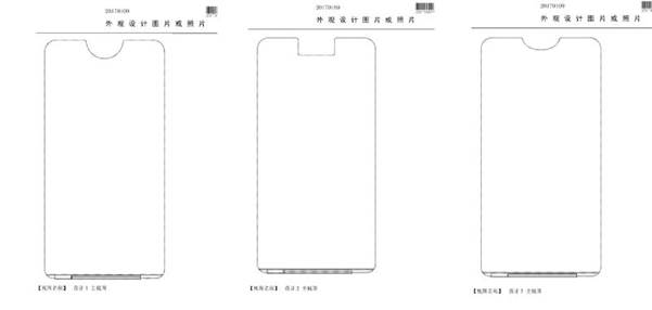 OPPO-F7-notch-patent
