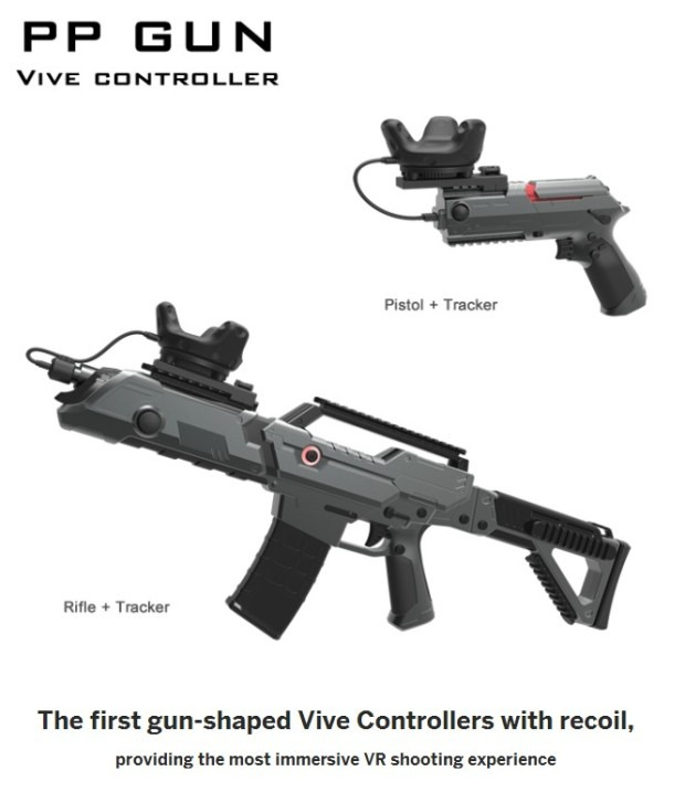 pp-gun-htc-vive